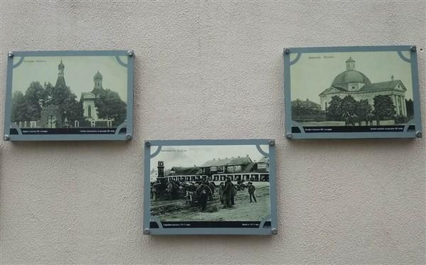 Галерея ретро-панорам на стене Щучинской районной библиотеки имени Тётки